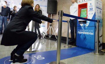 MOSCOU : Le sport comme moyen de paiement !