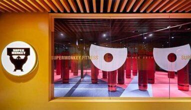 La chaîne chinoise de club Supermonkey est valorisée à 1 milliard de dollars.